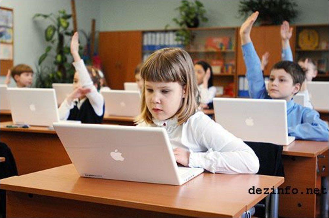современное образование в картинках
