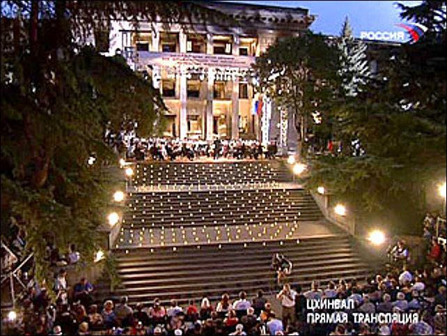 http://www.amic.ru/images/gallery4/640.koncert.jpg