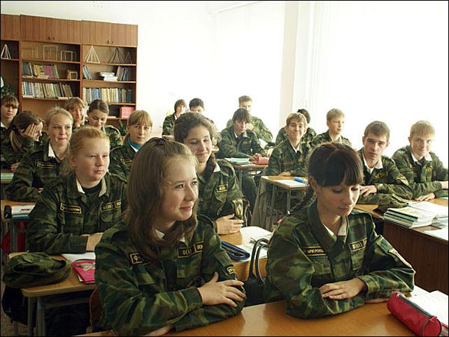 Где находится кадетская школа для мальчиков