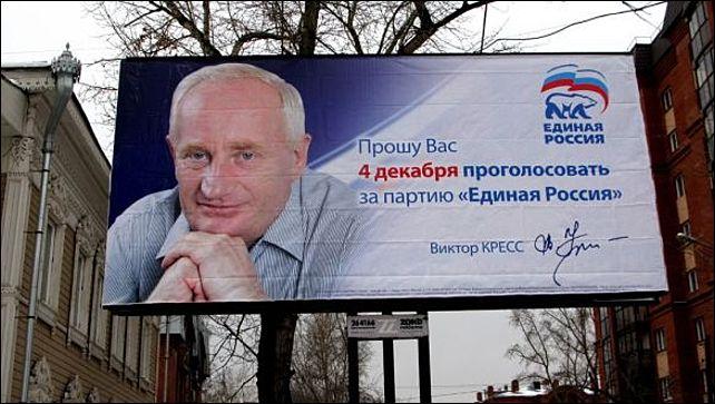 Жители россии рассказывают, пойдут ли они на выборы 18 сентября, за какую партию будут голосовать и почему реклама и