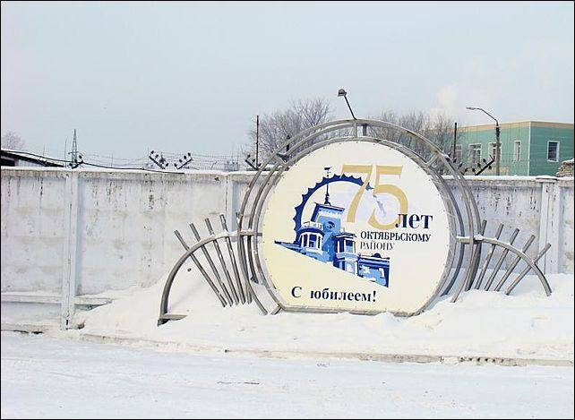 посвященном открытию памятного знака в честь 120-летия п глядень назаровского района