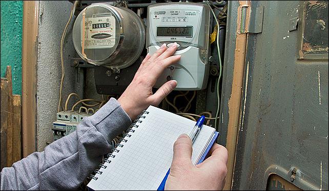Проверить задолжность за электроэнергию в москве хочу сам