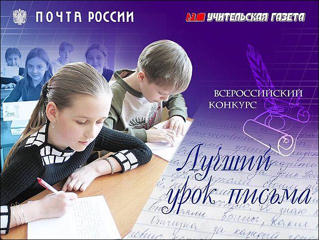I-Всероссийский конкурс по базам данных с использованием