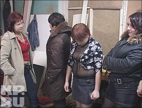 Проститутки в метро партизанская