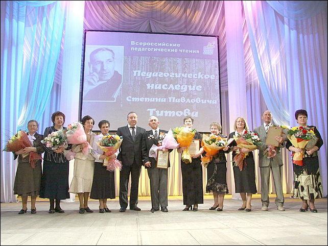 Конкурсы премии губернатора алтайского