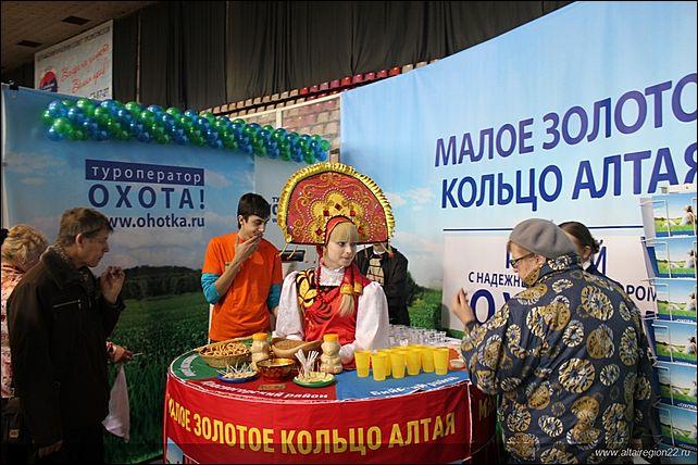 Ii специализированная выставка внутреннего и въездного туризма алтай-тур
