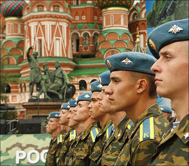 Скачать песни военные про армию