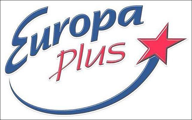 Скачать песни плейлист европа плюс