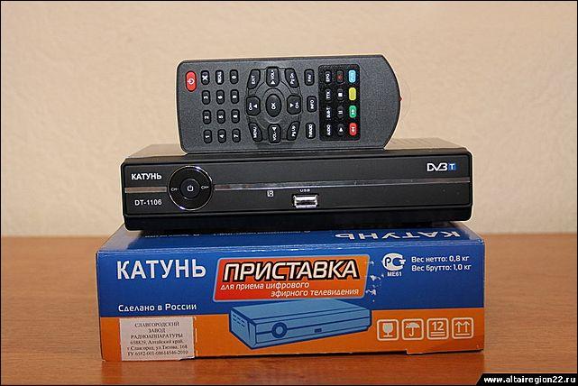 Permalink to зона покрытия цифровым эфирным телевидением в алтайском крае увеличивается