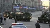 Новости Коломны   «Искандер» стал неуязвимым для американской ПРО Фото (Коломна)   predpriyatiya organizatsii kolomnyi