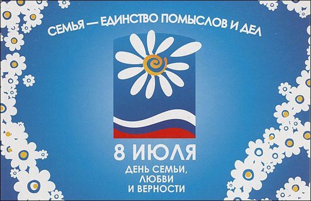 http://www.amic.ru/images/gallery_07-2011/640.234_99_16.jpg