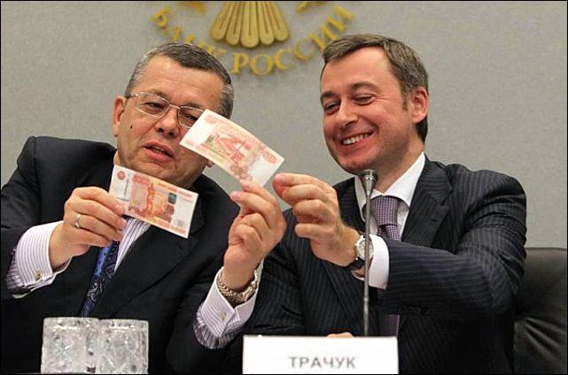 кредиты наличными украина в белгороде