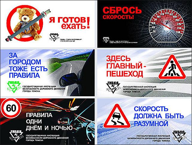 http://www.amic.ru/images/gallery_08-2009/640.stmed_gibdd.jpg
