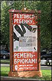 http://www.amic.ru/images/gallery_08-2010/160.88776.jpg