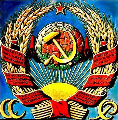 День образования СССР.