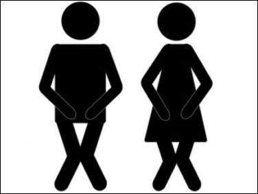 Подгузники для женщин и мужчин