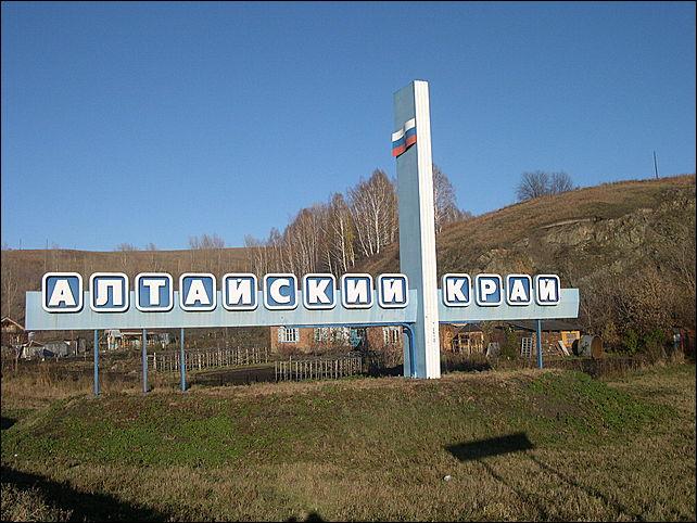 Алтайский край получит из госбюджета 224 млн руб на развитие туристских кластеров :: Новости :: Российский Навигатор