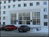 Медицинский центр фортуна отзывы