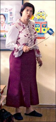 Одежда Учителя