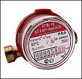 Водосчетчик СХВ, СГВ (с антимагнитной защитой).  Счетчики предназначены для измерения объема холодной и горячей...