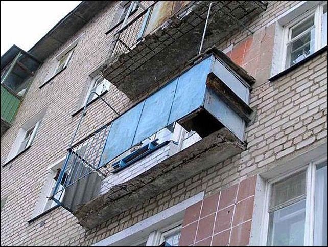 Демонтаж балкона и лоджии своими руками.
