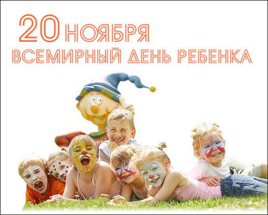 http://www.amic.ru/images/gallery_11-2010/640.9629_53.jpg