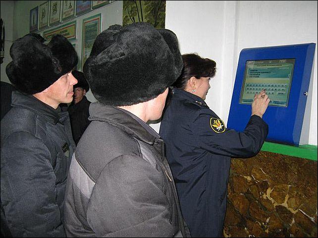 Исправительную колонию №5 УФСИН России по Алтайскому краю посетили работники социальных служб города Рубцовска
