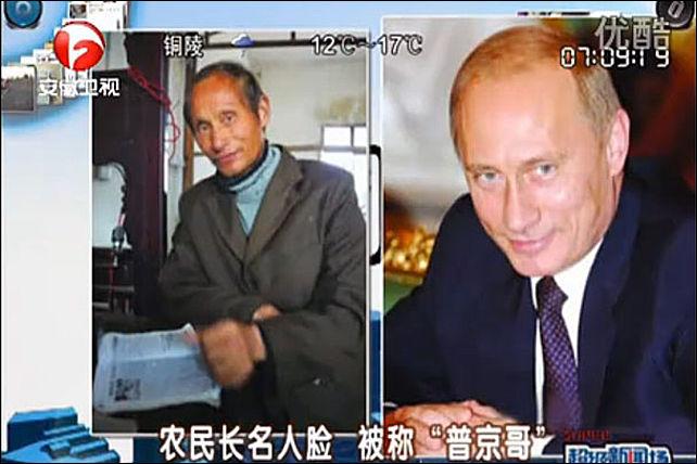 Путин о китайских подделках одежды
