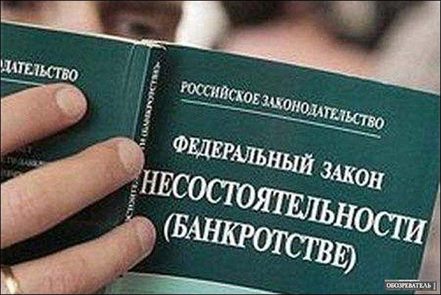 Сроки исковой давности, в делах о банкротстве, к сделкам заключенным до 1 сентября 2013 года, в связи с изменением редакций отдельных положений Гражданского Кодекса РФ. 640.333_27