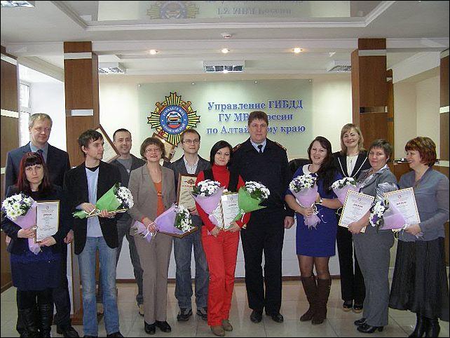 Краевые конкурсы алтайское краевое управление