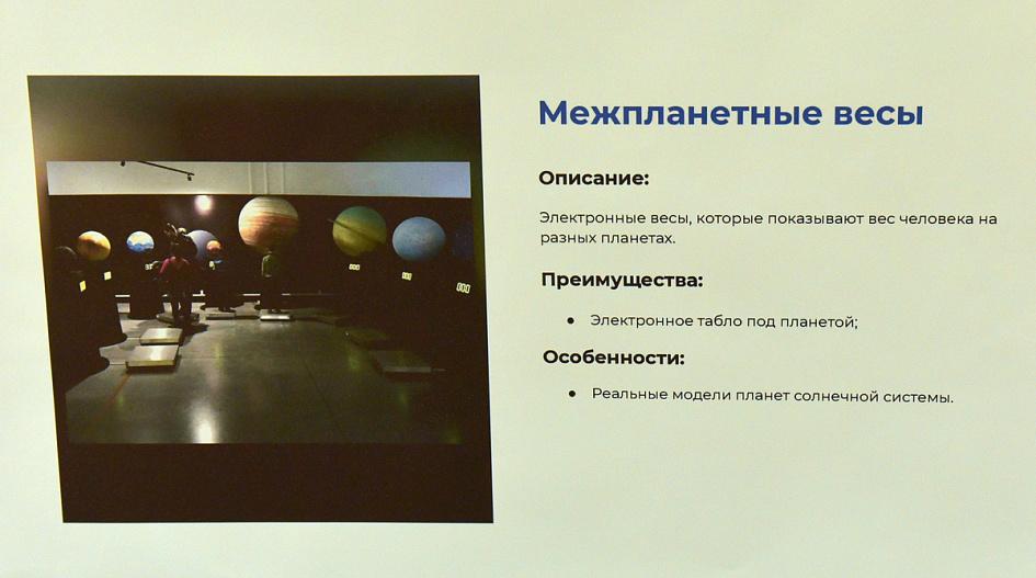 """Кинотеатр """"Родина"""" готовится к приему Барнаульского планетария"""