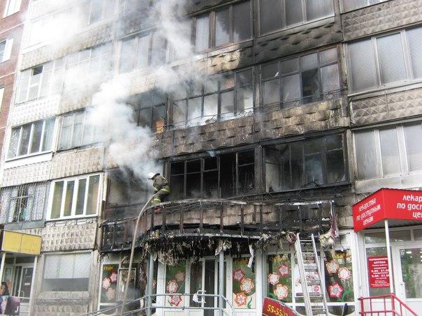 В барнауле произошел серьезный пожар из-за вспыхнувшей вывес.