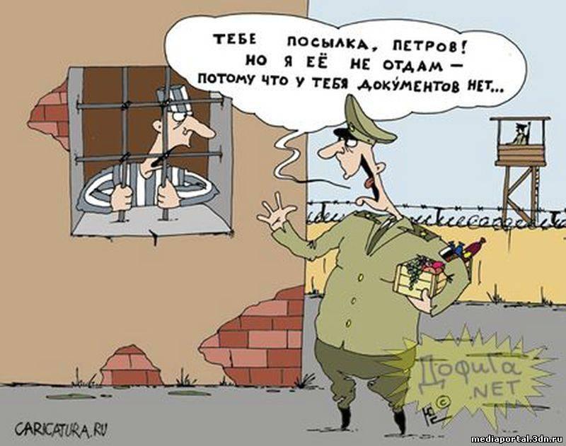 Анекдоты Зеков