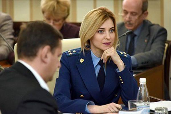 Путин присвоил 35-летней Поклонской генеральский чин
