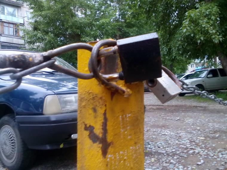 Парковка запорные