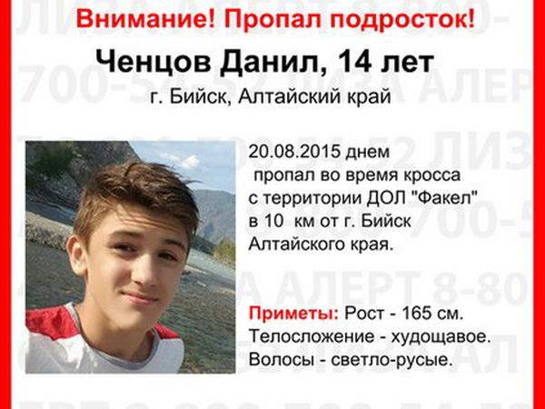 В Бийске из оздоровительного лагеря пропал подросток