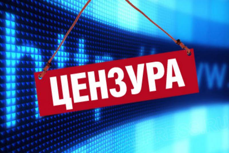 Жители России согласны наотключение властью интернета