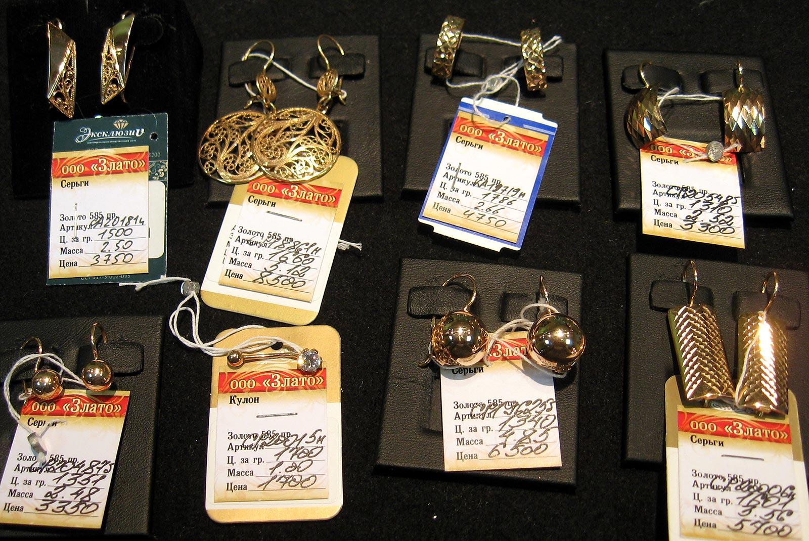 Сегодня часы кемерово работы в ювелирные ломбарды 24 часа серебра скупка