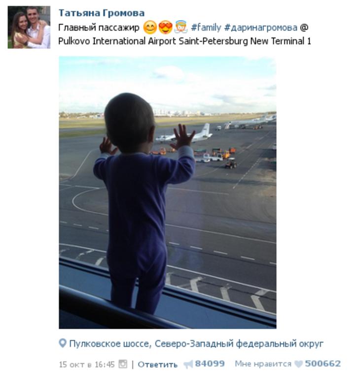 На борту самолета находились человека, в том числе пассажиров (58 мужчин, женщины и 25 детей — из них человек — граждане российской федерации, четыре человека — граждане украины, один гражданин белоруссии) и семь членов экипажа.