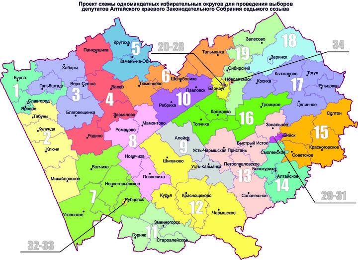 Схема избирательных округов