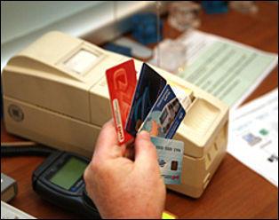 Расчетная карта mastercard продажа Краснокамск