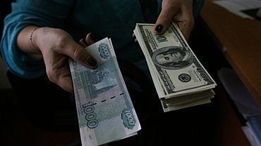 если доллар рухнет что будет с ипотекой они