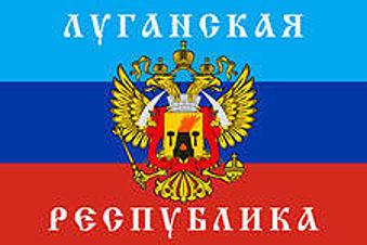 Луганская народная республика попросила признать свою независимость у ряда государств