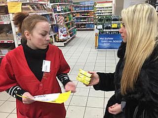 Активисты Архангельского отделения ЛДПР подарили магазину «Магнит» 3 пачки масла – цену жизни пожилой блокадницы