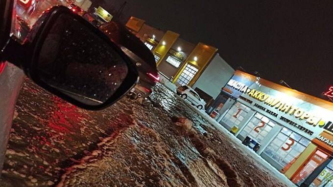 Дождь, снег исильная гололедица ожидаются вАлтайском крае вконце рабочей недели