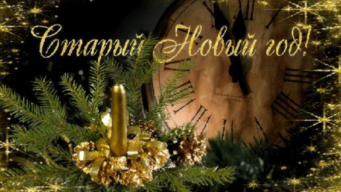 Смотреть Старый Новый год - традиции праздника в России, Новый год - 2019 видео