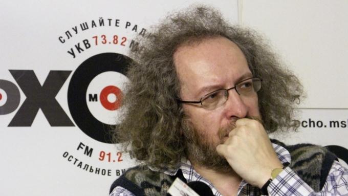 эхо москвы радиостанция смотреть прямой эфир слушать