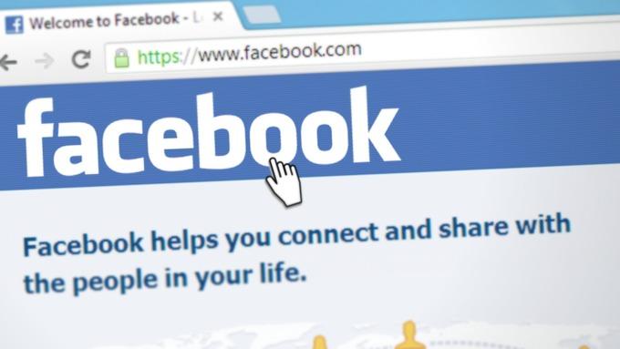 Пользователей социальная сеть Facebook терроризирует новый спам-вирус
