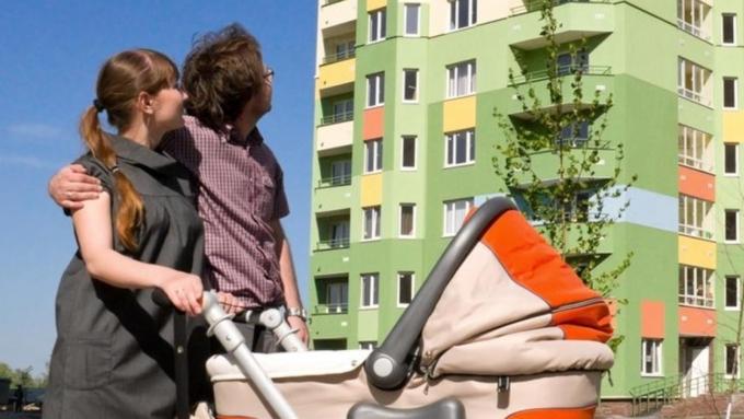 Ссуды на жилье молодым семьям государственный займ восстановления народного хозяйства
