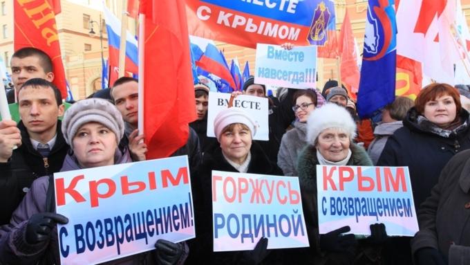 18марта вКрыму: 2-ая годовщина воссоединения сРоссией